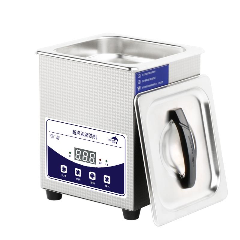 超声波清洗机工业小型洁盟JP010T家用清洁器眼镜手机主板首饰喷头