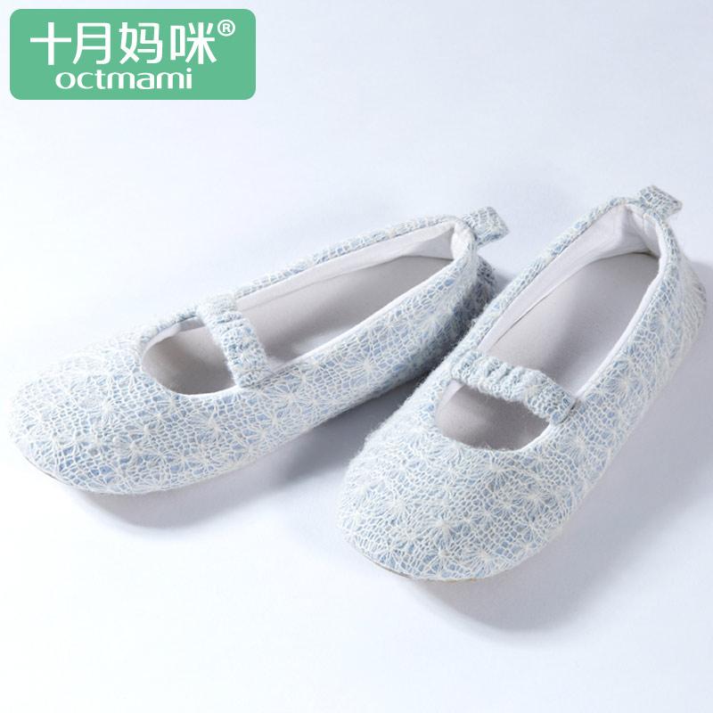 十月妈咪 室内月子鞋 产妇用品孕妇软底舒适包跟产后坐月子用品