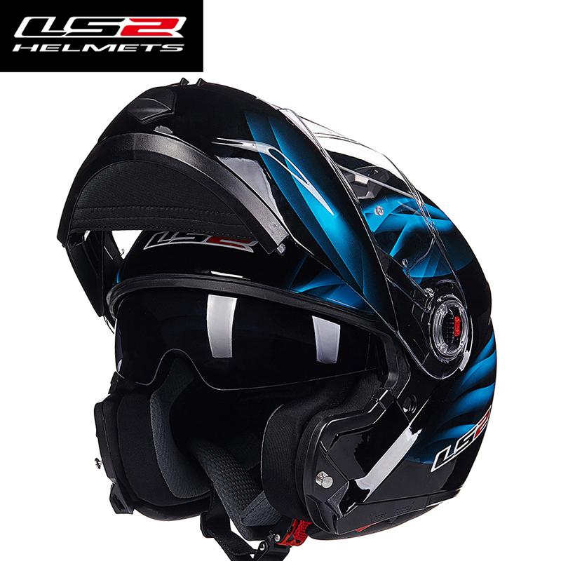 LS2双镜片揭面盔摩托车头盔男女夏季防雾全盔覆式半机车四季通用