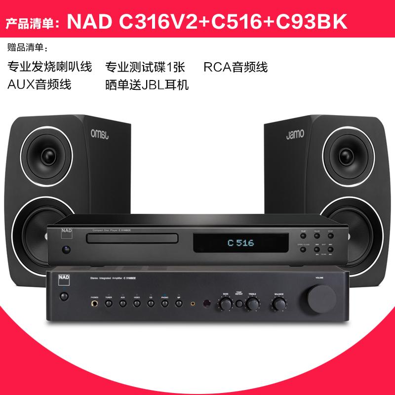 英国NAD C516BEE/C538纯CD机 hifi发烧无损家用音乐cd播放器 进口