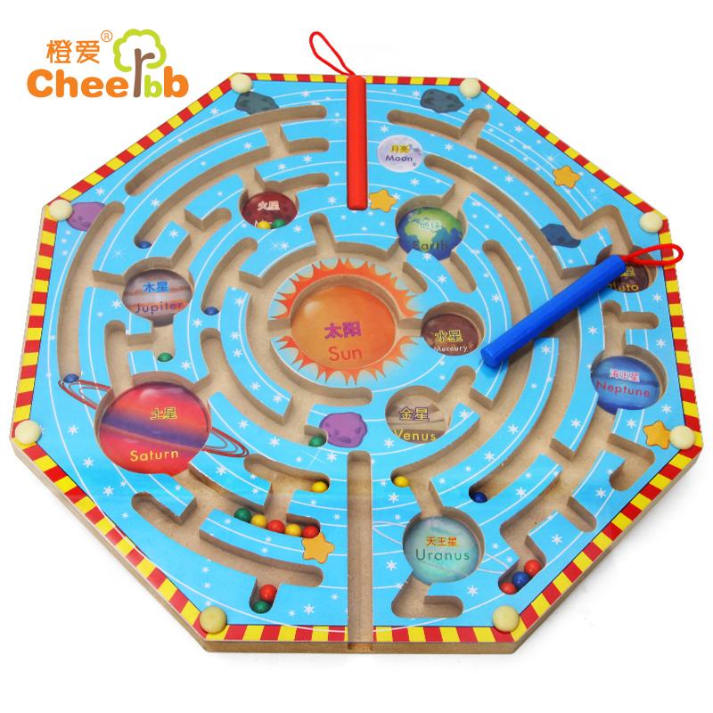 迷宫玩具走珠儿童智力开发益智玩具男孩子创意女孩3-4-6-7-9周岁