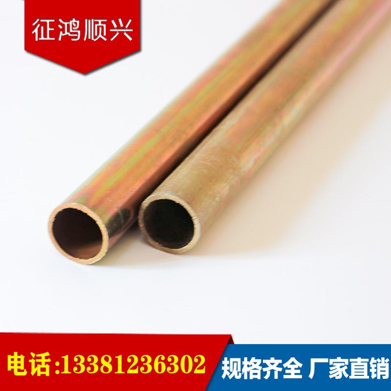 JDG穿线管 镀锌 线管 彩管 KBG线管&20*1.0