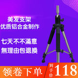 Aluminum alloy hair salon head model bracket model doll head teaching head triangle bracket wig tripod bracket