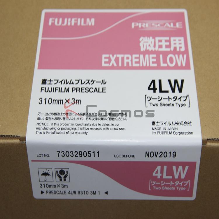 正品包邮日本富士FUJiPrescale胶片超低感压纸压力测试纸LWMS中高