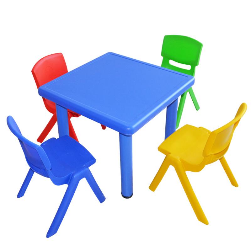 幼儿园桌椅套装塑料儿童小桌子椅子宝宝游戏玩具画画书桌升降方桌
