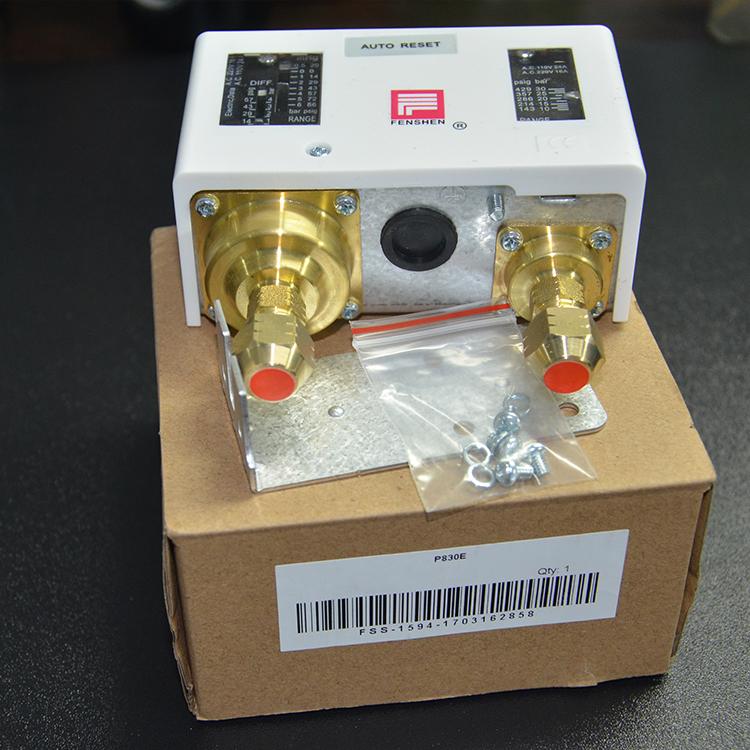 奉申压力开关高低压差控制器 P830HLME P830E P830HME气