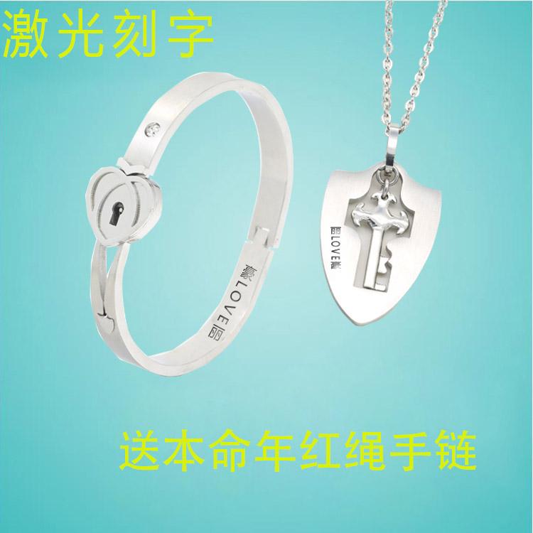 心锁手链情侣手环一对带钥匙同心锁女冲上云霄手镯永恒之环情人节