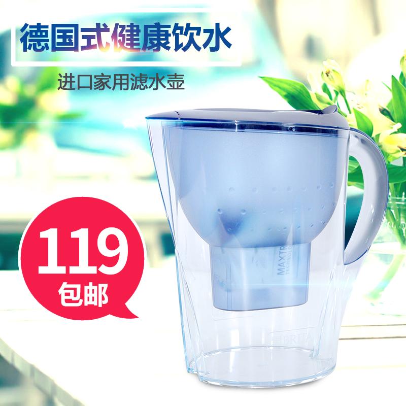 德國製造Brita濾水壺3.5L碧然德過濾水壺淨水壺淨水器 彩版 現貨