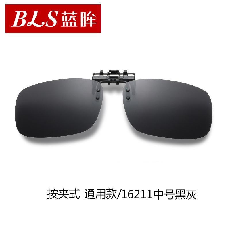 偏光墨镜夹片式太阳镜男近视眼镜女夹司机开车驾驶镜钓鱼夜视眼睛