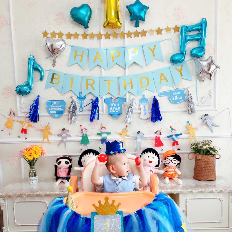 宝宝1周岁生日布置装饰背景墙男孩女孩百天儿童主题100天趴体气球