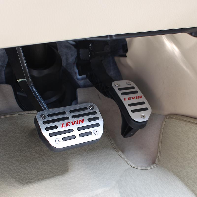 乐炫适用于14-18款新卡罗拉雷凌油门踏板刹车踏板双擎专用改装