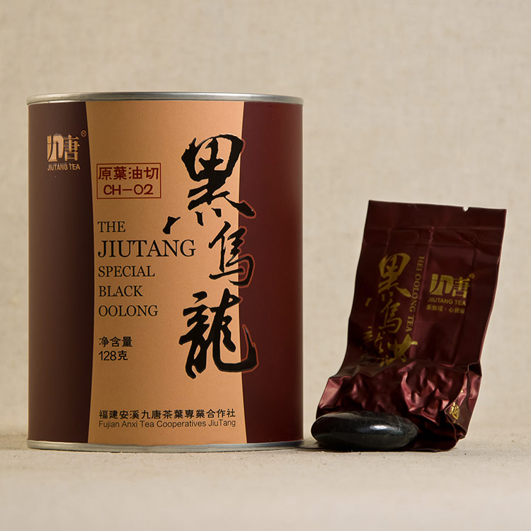 500g 黑乌龙茶礼盒装油切黑乌龙茶炭香型乌龙茶特级铁观音茶叶正品