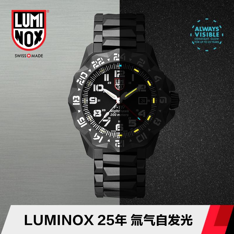 瑞士军表Luminox雷美诺时手表男户外运动石英男士手表XA.6422