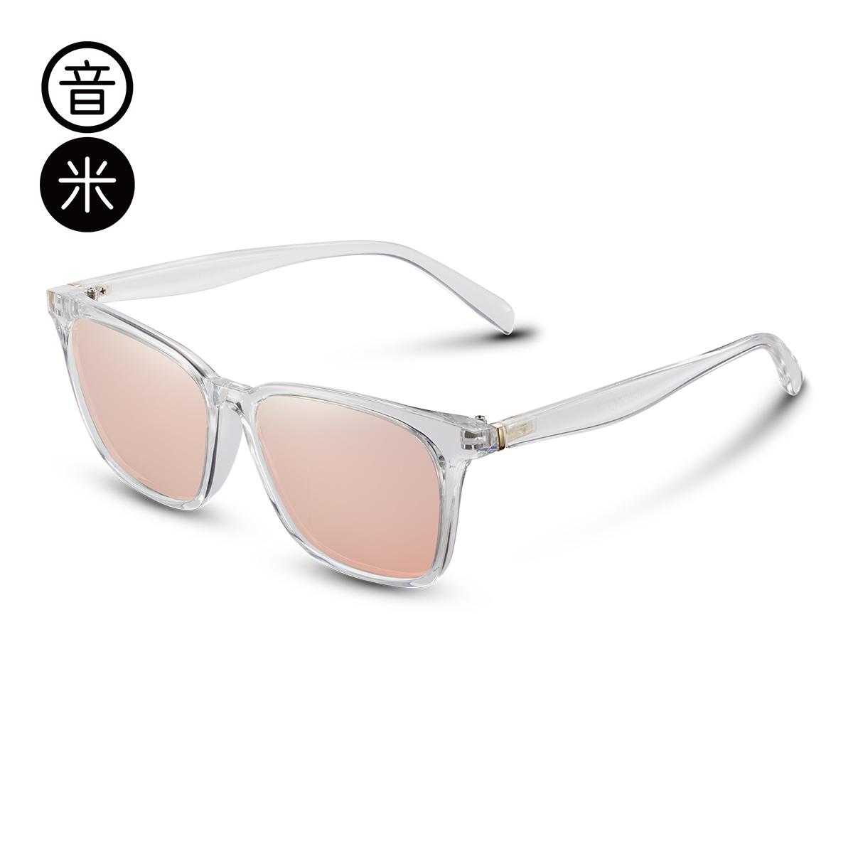 音米墨镜女方形偏光眼镜大框近视太阳镜男潮人近视墨镜 男士