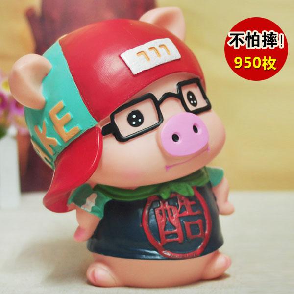 大号猪猪存钱罐储蓄罐创意可爱不怕摔儿童纸钱储钱罐生日礼物包邮
