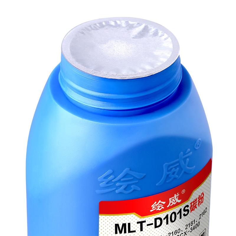 绘威适用三星m2071碳粉MLT-D111S M2070 M2021 M2022 M2020戴尔dell B1165nfw B116X B1163墨粉