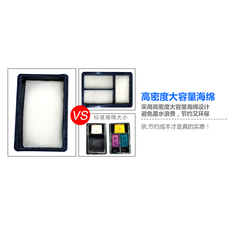 HP78 墨盒 HP1280 墨盒 HP1180C 墨盒 HP1180 C6578D 墨盒 兼容