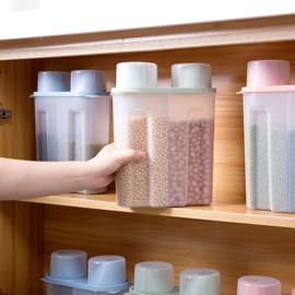 居家家 分格透明密封罐塑料大号杂粮罐子 厨房收纳罐储物罐收纳盒