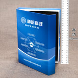 2020 factory direct cd jewel case packaging plastic USB software dongle U disk custom printed DVD Cikou
