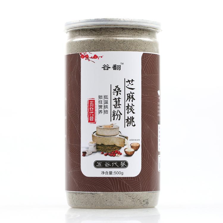 黑芝麻粉核桃桑葚黑豆粉糊代餐粉五谷杂粮粉冲饮食品