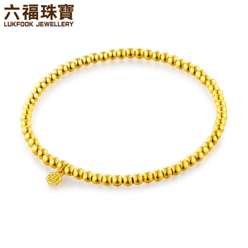 B01TBGB0072 六福珠宝简约圆珠黄金手链手串女款计价