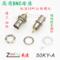 全铜BNC座/Q9母头/50KY/示波器插座/bnc母座/可配BNC测试线