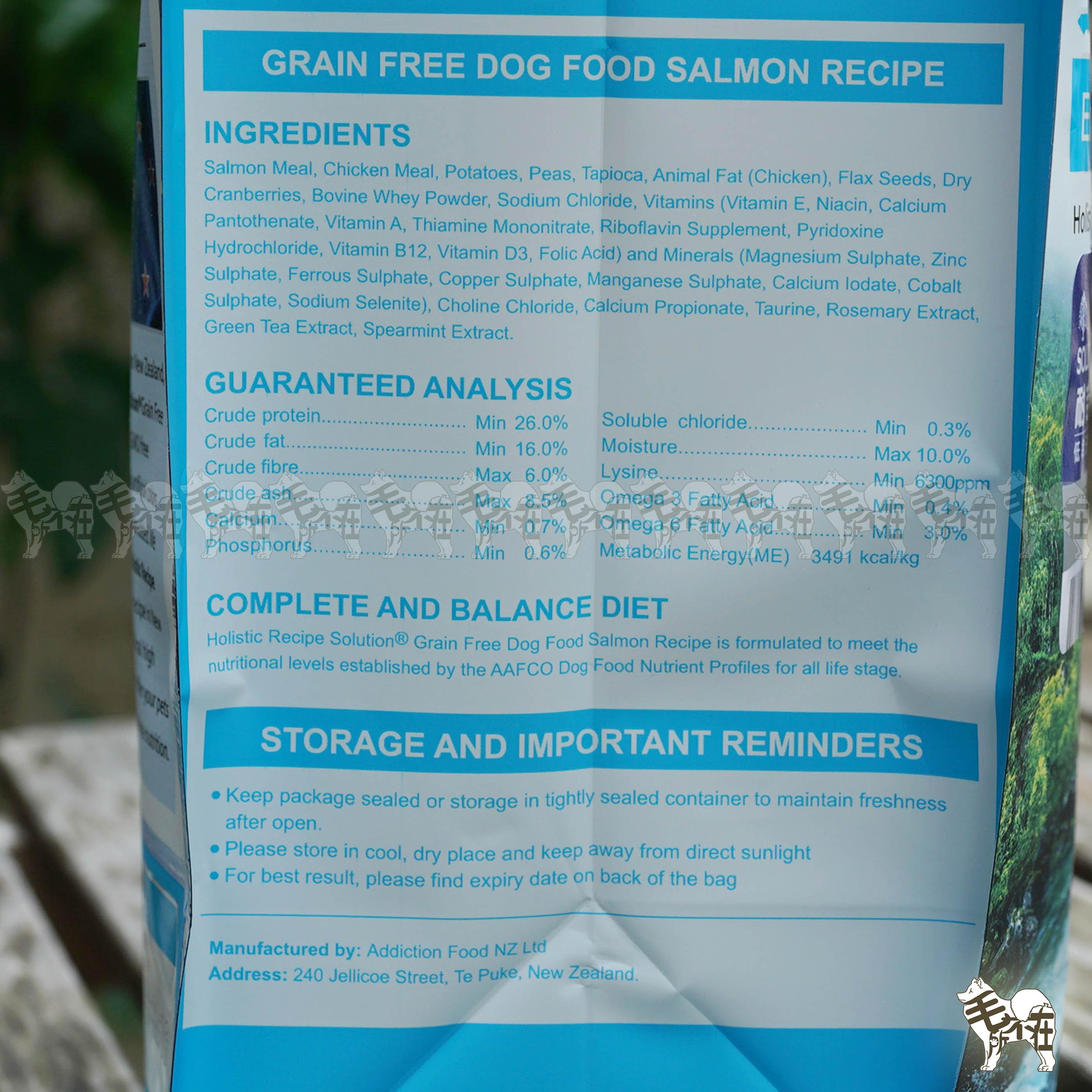 耐吉斯天然狗粮成犬幼犬新西兰版 鸡肉+及三文鱼无谷全犬粮 1.5kg优惠券