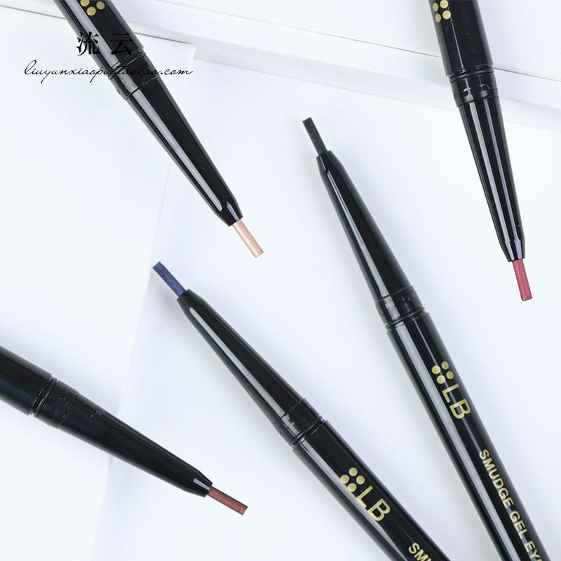 日本 LB鮮奶油眼線筆膠筆防水防汗眼影筆臥蠶持久不暈染
