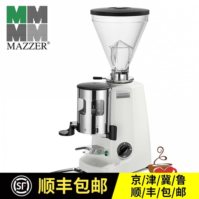 現貨特價 包郵義大利原裝進口MAZZER SUPER JOLLY意式咖啡磨豆機