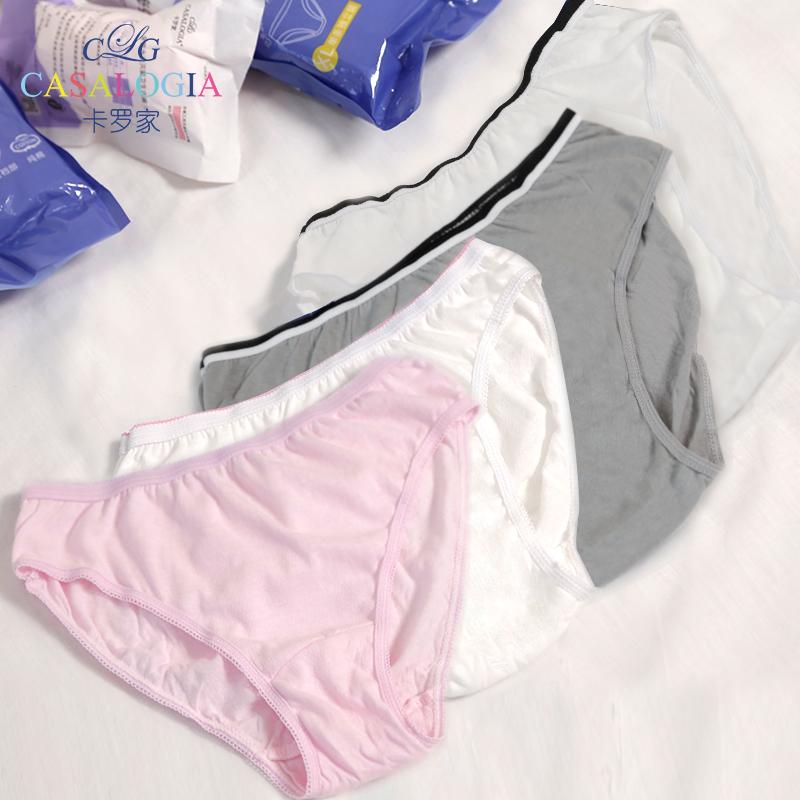 卡罗家男女预水洗EO灭菌全纯棉一次性内裤旅行免洗月子双裆独立装