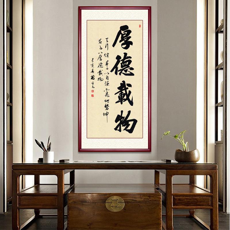 字畫裝裱手寫真跡書法掛畫天行健書法作品豎幅牌匾玄關走廊裝飾畫