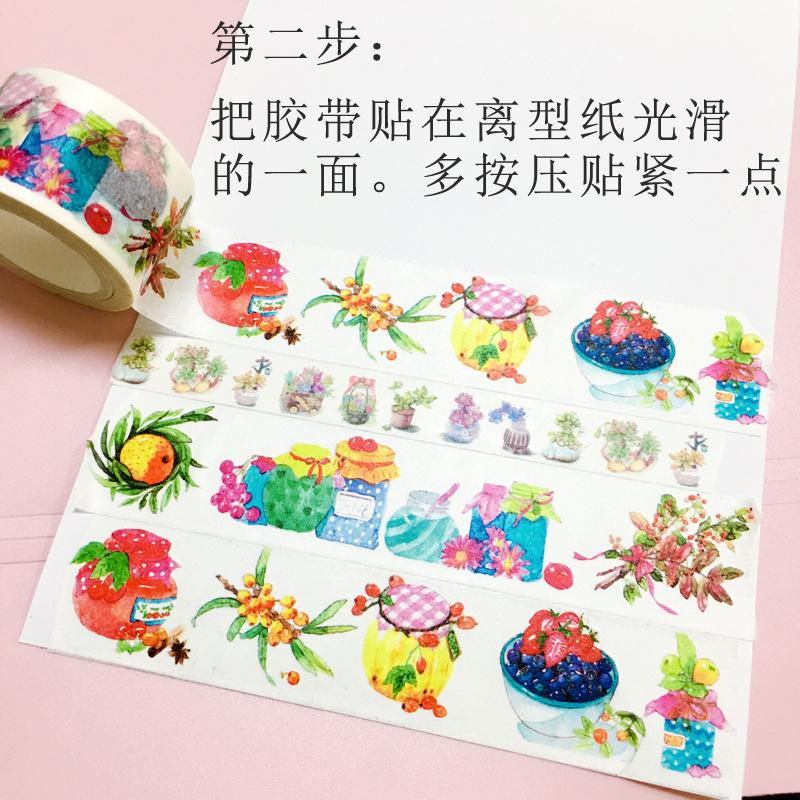 空白离型纸 手帐胶带专用离型纸裁剪贴纸隔离纸白色硅油纸/防粘纸