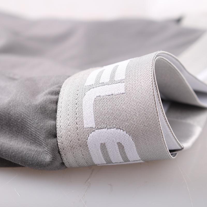 莫代尔男士运动内裤头跑步紧身加长款防磨腿大码平角裤衩长腿底裤