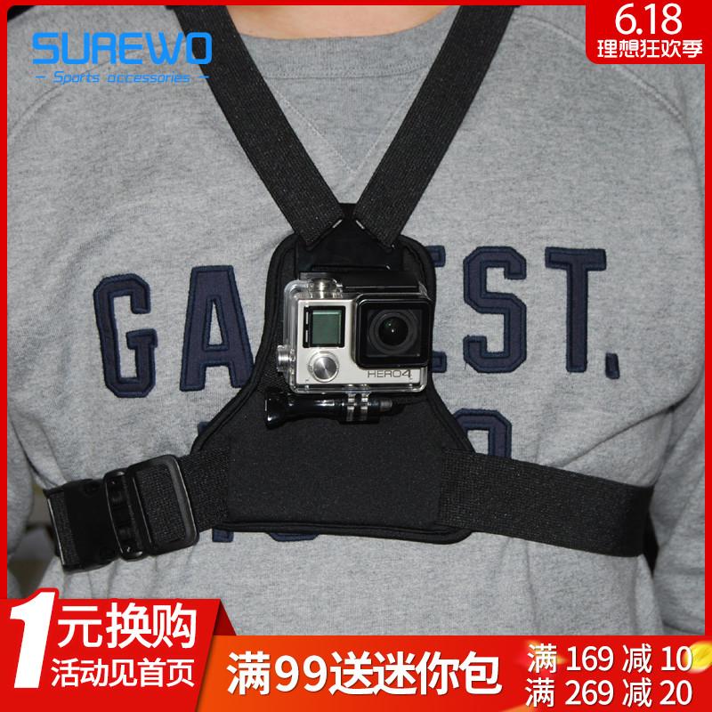 豪華胸前固定帶For GoPro Hero6/5/4穿戴配件小蟻運動相機 背肩帶