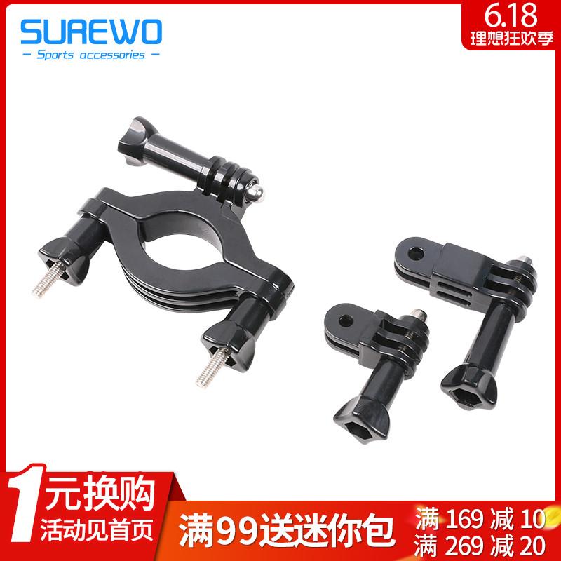 摩托車支架For Gopro 配件Hero7/6/5/大疆運動相機車把手管夾連線
