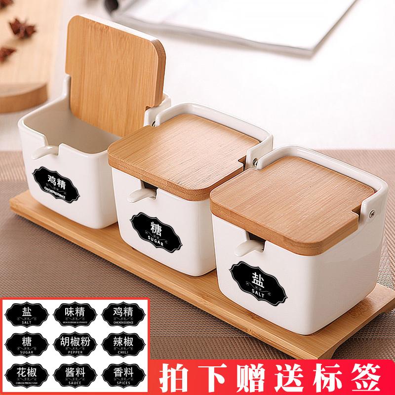 创意家居陶瓷调味罐三件套厨房调味品罐套装白色调料罐套装盐罐子