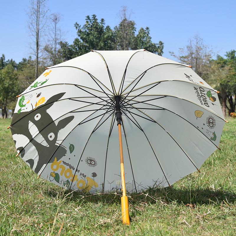 龙猫雨伞,送女朋友可爱创意礼物