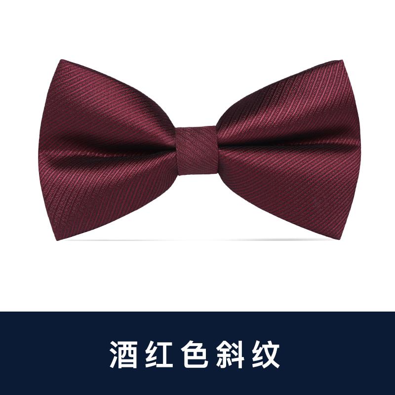 男士领结伴郎新郎酒红黑色衬衫结婚婚礼英伦韩版蝴蝶结女