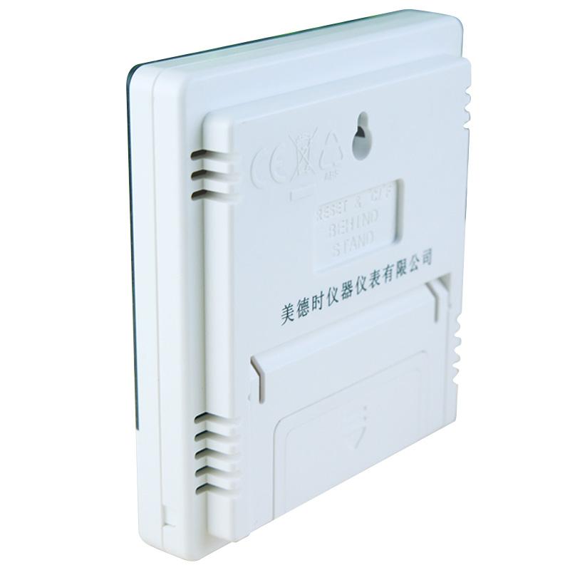 美德时JR913温度计 大屏幕数显 室内外可用 电子温湿度计温度计