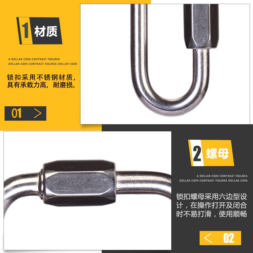 拓攀/TUPA梅隆锁梅陇锁专业登山扣承重安全钩不锈钢锁吊床专用