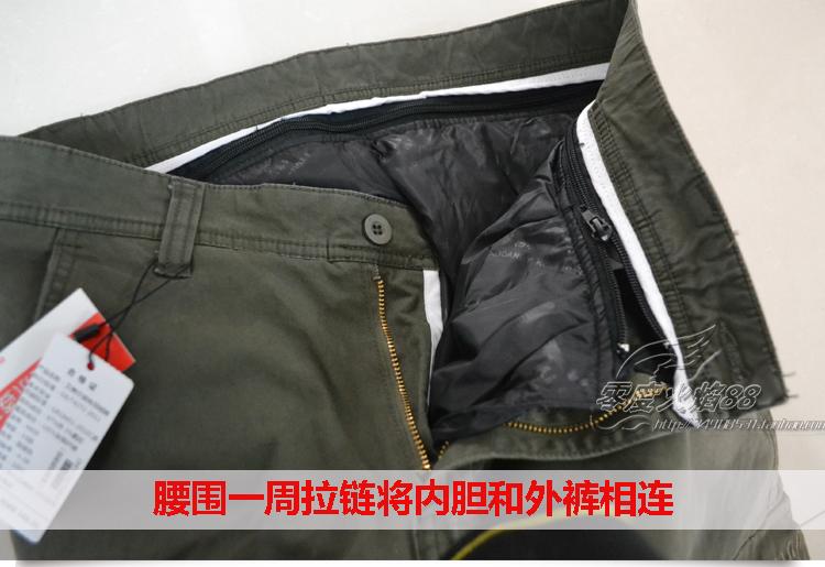 新品羽绒裤男外穿脱卸内胆修身保暖加厚休闲小脚弹力多口袋棉裤