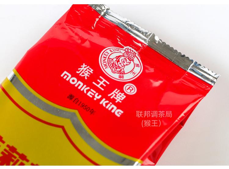 年新茶 2019 克 1250 克特级浓香型五袋套餐共 250 猴王牌茉莉花茶袋装