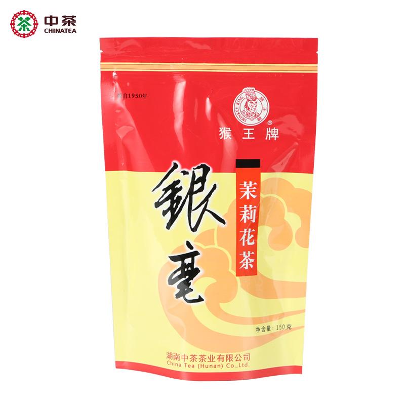 年新茶包邮 2018 克银毫买五袋送一袋浓香型 150 猴王茉莉花茶袋装