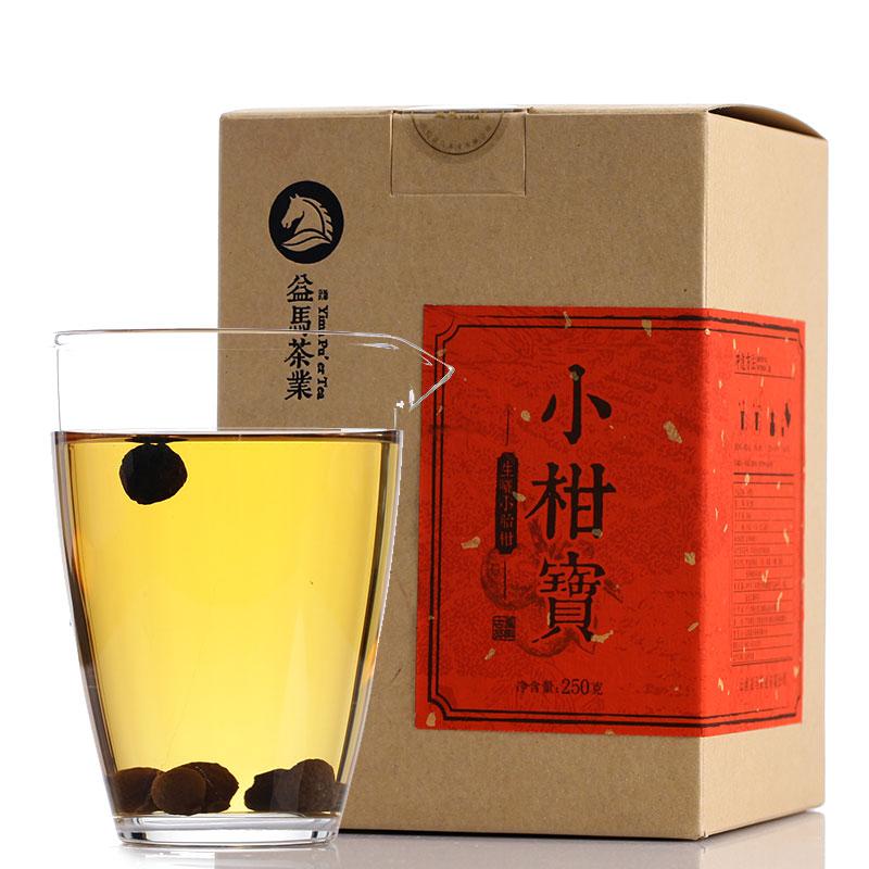 小青柑茶正宗新会茶枝柑干果个青皮陈皮罐装 克 250 益马小胎柑