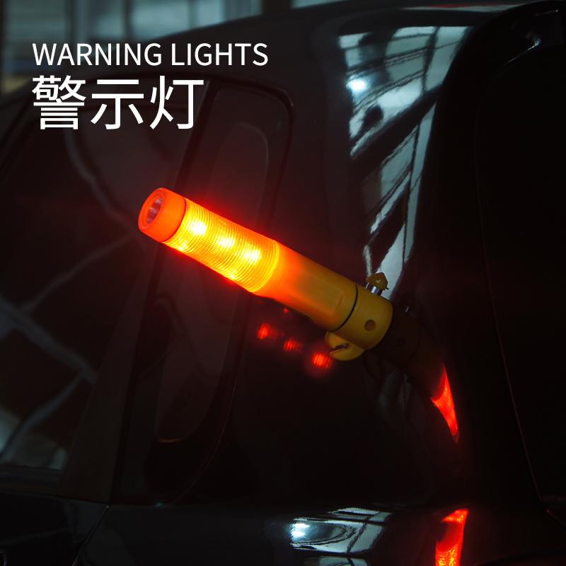 力品 救生锤 四合一救生锤逃生锤警示灯割刀手电筒带磁铁