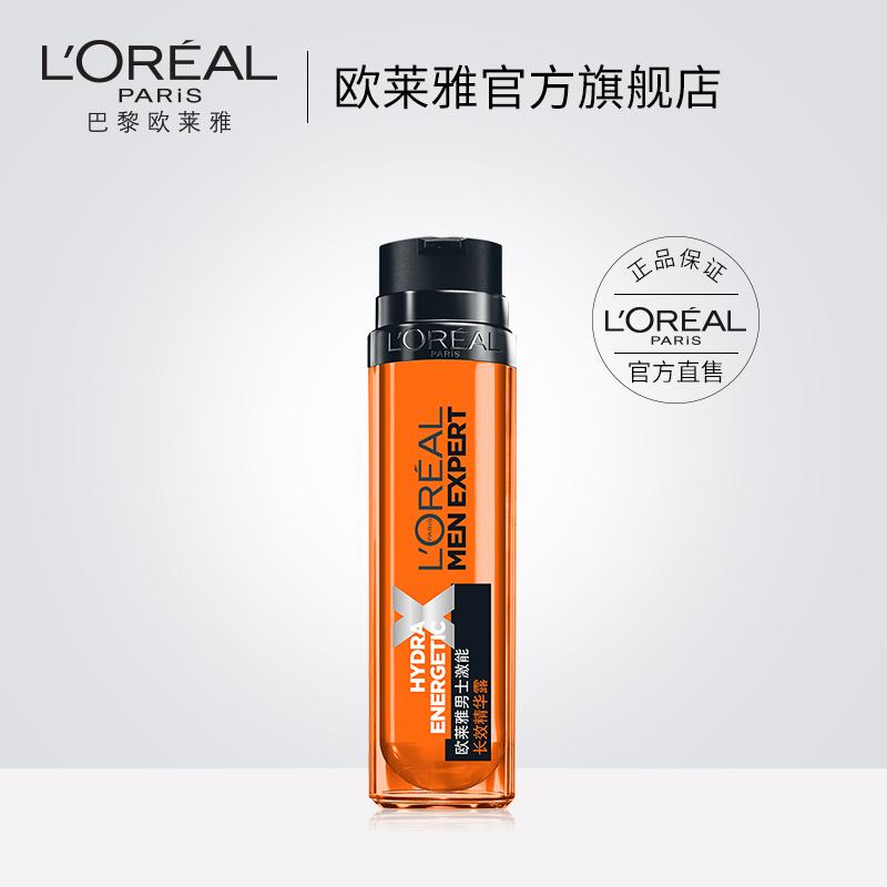 歐萊雅男士激能長效精華露長效補水密集保溼護膚霜正品清爽不油膩