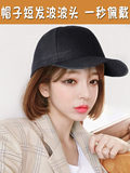 Wig female short hair with hat wig integrated trend summer fashion round face wave head net red new hair set