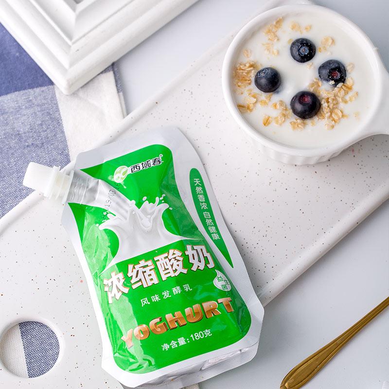 新疆西域春浓缩原味益生菌便携袋装儿童乳酸菌全脂风味发酵乳酸奶