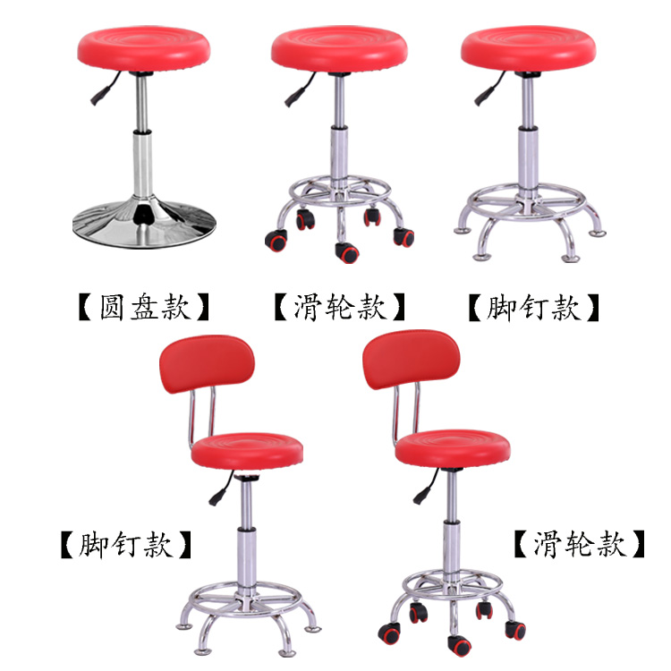 包邮时尚吧凳酒吧椅旋转升降椅美容凳理发椅收银高脚前台椅大工椅