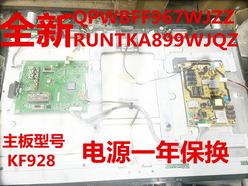 全新夏普 LCD-32LX330A 电源板RUNTKA899WJQZ QPWBFF967WJZZ